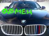 Екатеринбург BMW 5-Series 2013