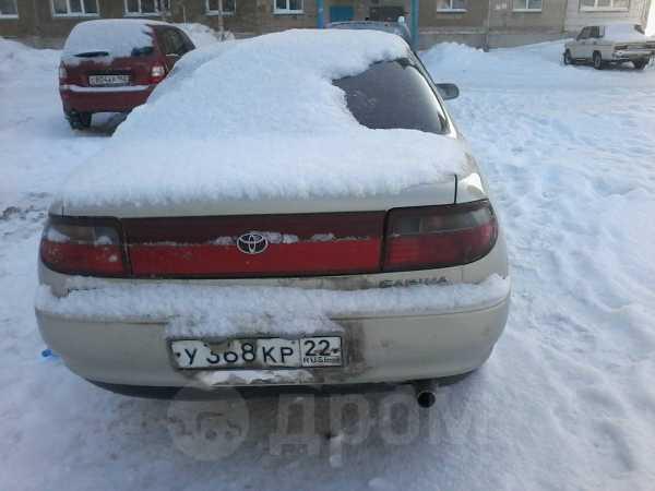 Toyota Carina, 1995 год, 80 000 руб.