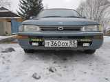 Исилькуль Спринтер 1993