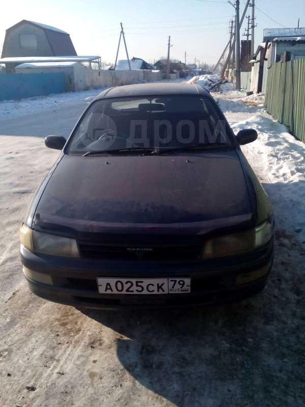 Toyota Carina, 1992 год, 129 000 руб.