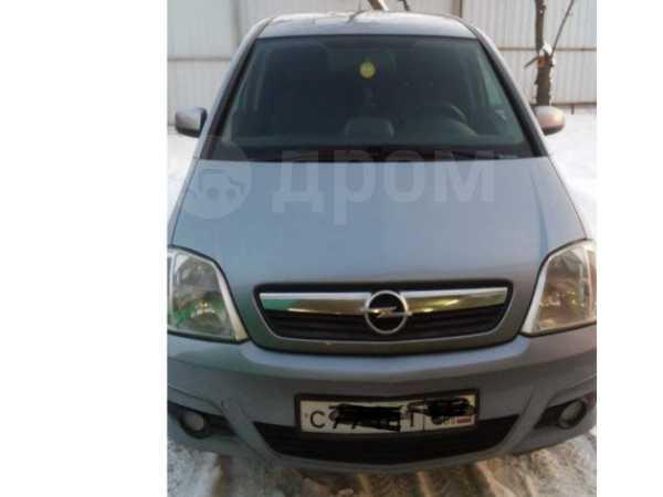 Opel Meriva, 2006 год, 275 000 руб.