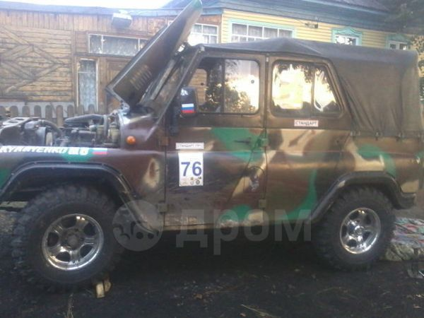 УАЗ 469, 1986 год, 88 000 руб.