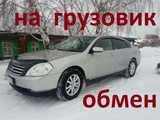 Барнаул Nissan Teana 2003