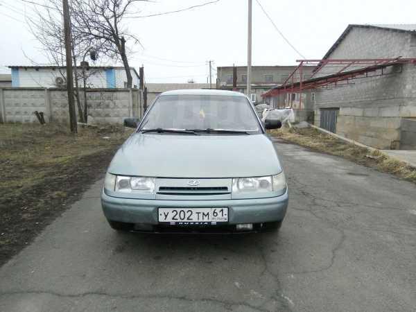 Лада 2110, 2003 год, 97 000 руб.