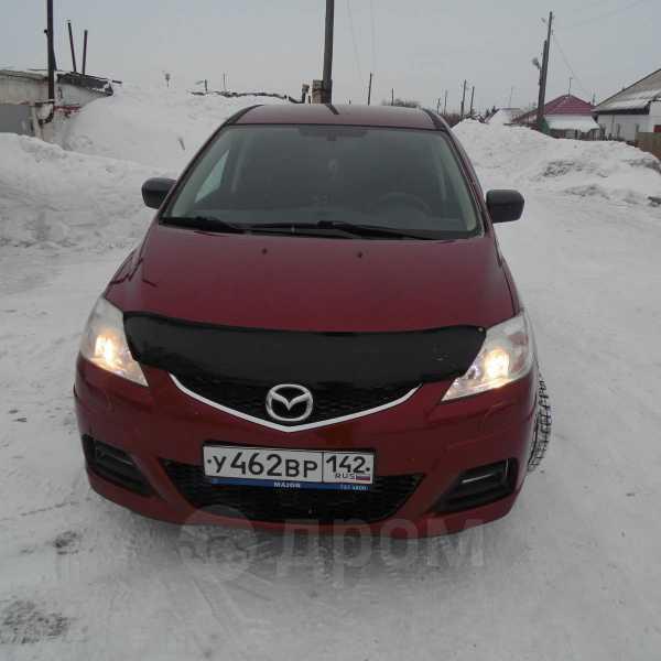 Mazda Mazda5, 2008 год, 550 000 руб.