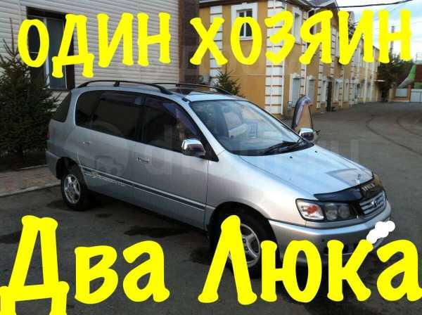 Toyota Ipsum, 1996 год, 297 000 руб.