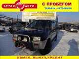 Хабаровск Мистраль 1995