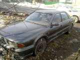 Первоуральск Сигма 1991