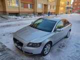 Челябинск Вольво S40 2005