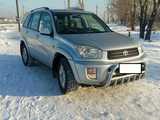 Иркутск Тойота РАВ4 2001
