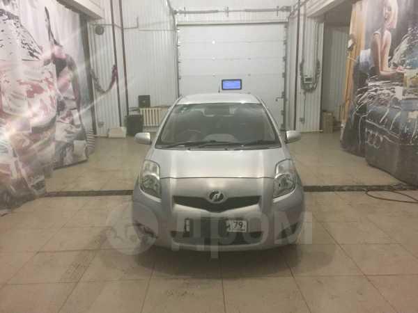 Toyota Vitz, 2010 год, 375 000 руб.