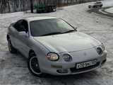 Владивосток Тойота Целика 1998
