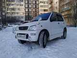 Комсомольск-на-Амуре Териос Кид 2000