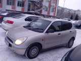 Кемерово Тойота Дуэт 1998
