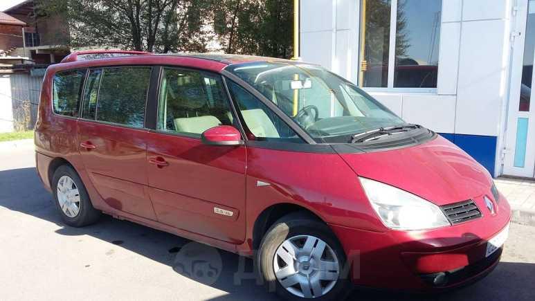 Renault Espace, 2005 год, 470 000 руб.