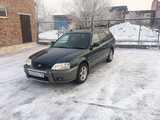 Черногорск Хонда Ортия 1996