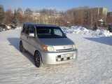 Новосибирск Хонда S-MX 1998