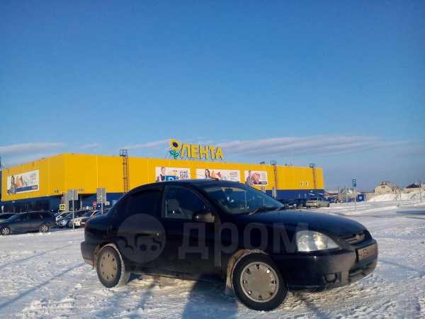 Продажа бу киа рио в кемеровской обл
