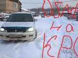 Горно-Алтайск Лансер Седия 2000