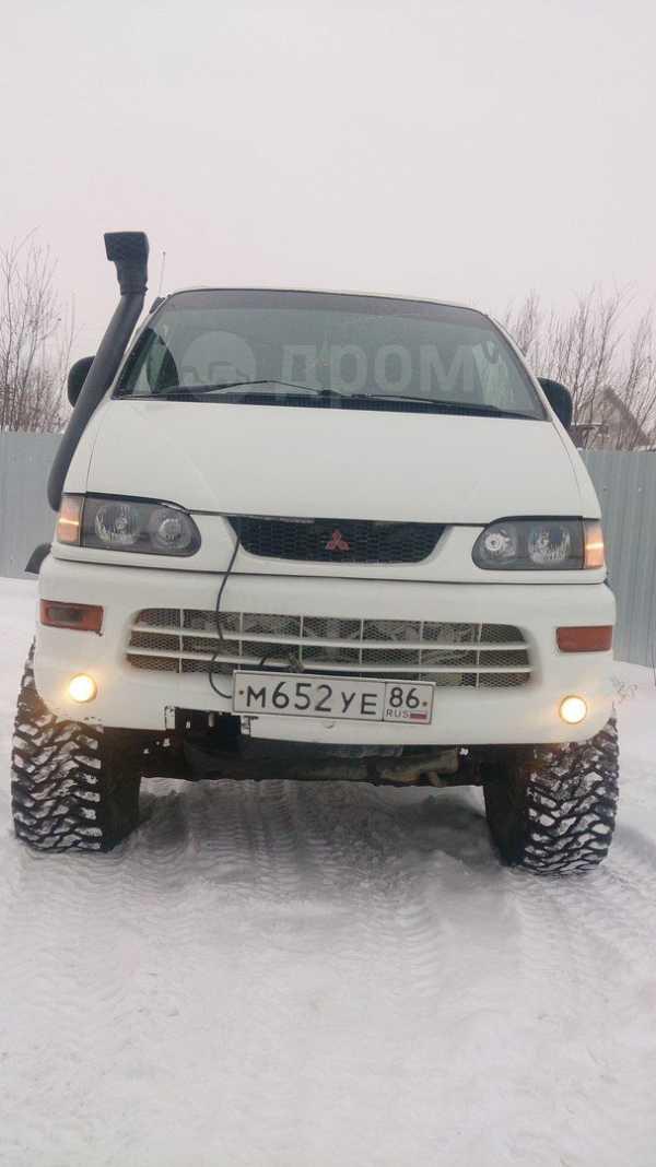 Mitsubishi Delica, 1998 год, 305 000 руб.