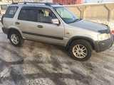 Иркутск Хонда ЦР-В 1996