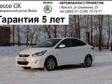 Иркутск Solaris 2014