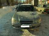 Омск Авенир Салют 1999