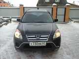 Иркутск Хонда ЦР-В 2005