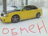 Кемерово Легаси Б4 1999