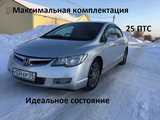 Омск Хонда Цивик 2006