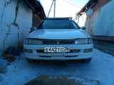 Новобурейский Тойота Карина 1996