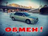 Омск Блюбёрд 2001