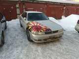 Тюмень Тойота Чайзер 1993