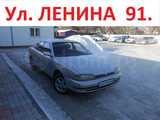 Свободный Тойота Виста 1993