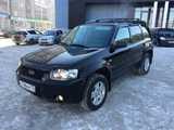 Челябинск Форд Маверик 2005