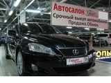 Оренбург Lexus IS250 2007