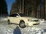 Екатеринбург Хонда Авансер 1999