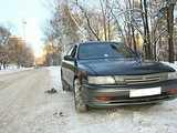 Хабаровск Тойота Виста 1993