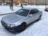 Иркутск Тойота Виста 1996