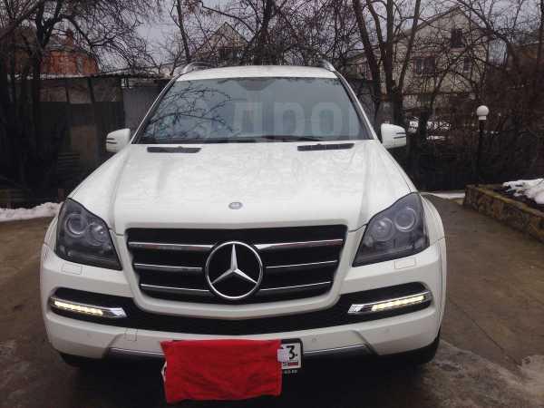 Mercedes-Benz GL-Class, 2012 год, 2 050 000 руб.