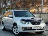 Владивосток Аиртрек 2003