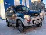 Петропавловск-Кам... Териос 1997