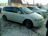 Барнаул Хонда Одиссей 2000