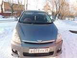 Белогорск Тойота Виш 2005