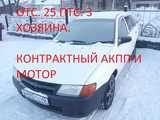 Прокопьевск Ниссан АД 2002