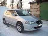 Кемерово Хонда Одиссей 2002
