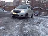 Владивосток Функарго 2003