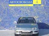 Свободный Хонда Интегра 1995