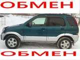 Кемерово Териос 1997