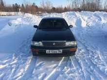 Нижневартовск Тойота Краун 1992